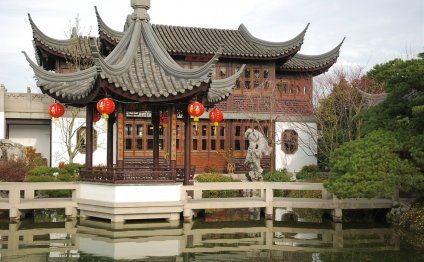 Chinese Tea House   by