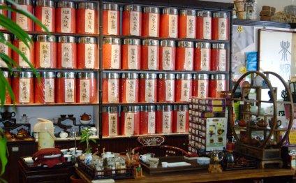 1. The Best Tea House